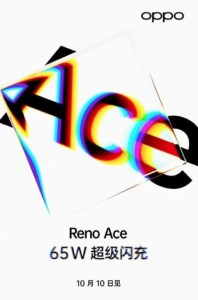 Oppo Reno Ace will arrive on October 10, 2019