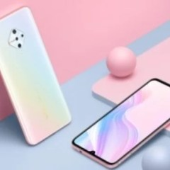 Vivo S1 Pro Hits the Chinese Market as Vivo Y9s