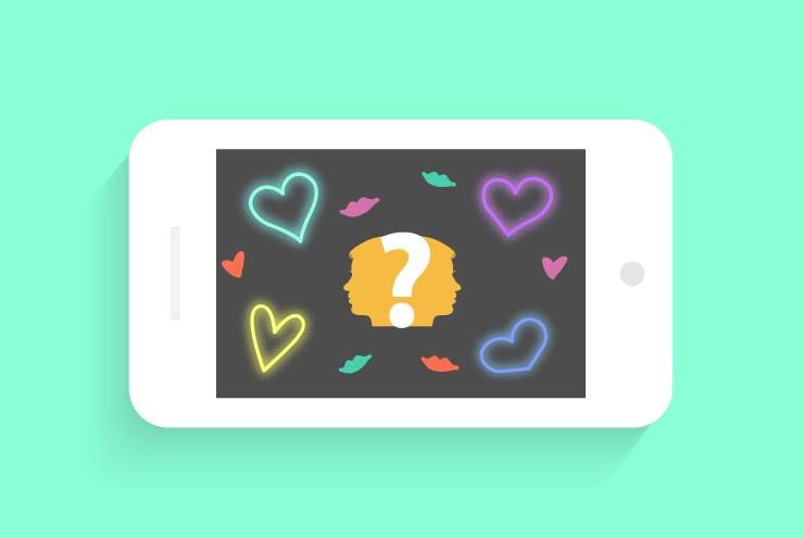 dating apps queer
