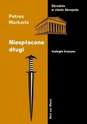 Niespłacone długi, P. Markaris