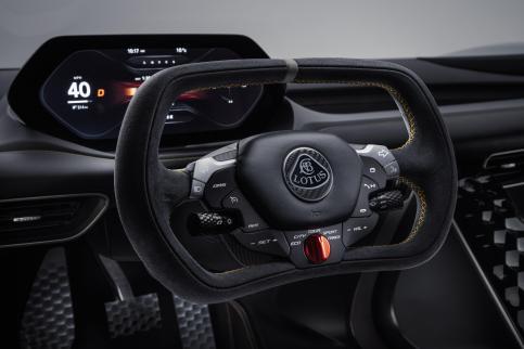 1765377_Lotus Evija Steering Wheel
