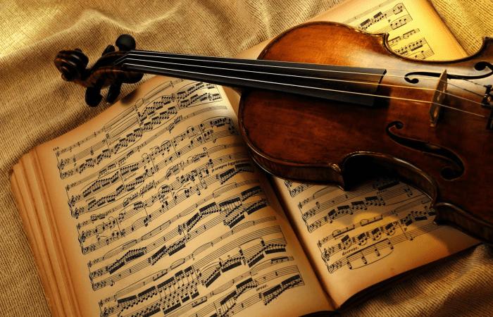 Il libro della musica