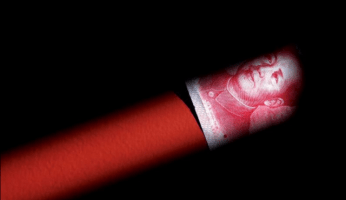Will China Face An Economic Crisis?