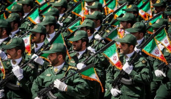 No Nonsense - Trump Administration May Designate Iranian Revolutionary Guard As Terrorist Organization