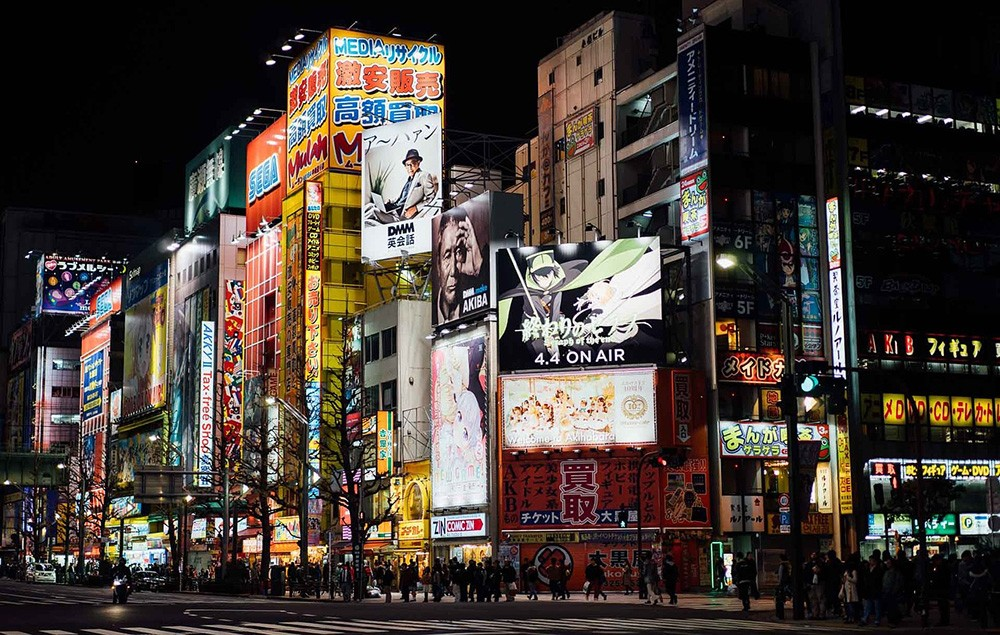Places to visit in Tokyo if you love tech - Akihabara