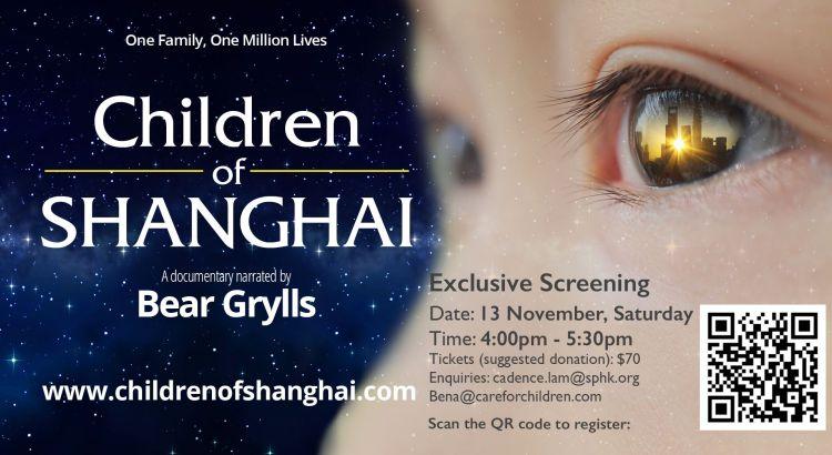 Children of Shanghai Screening