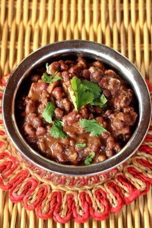 Rajma with Adzuki Beans