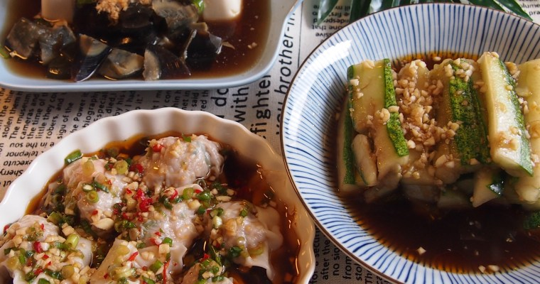 3 SUPER EASY Chinese Appetiser Recipes