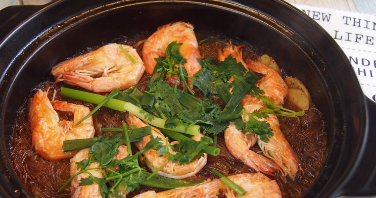 SUPER YUMMY Recipe: Thai Style Claypot Glass Noodles w/ Prawns 泰式冬粉虾