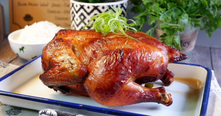 Asian Style Roast Chicken 亚洲烤鸡 Super Easy Oven (Air Fryer) Chicken Recipe