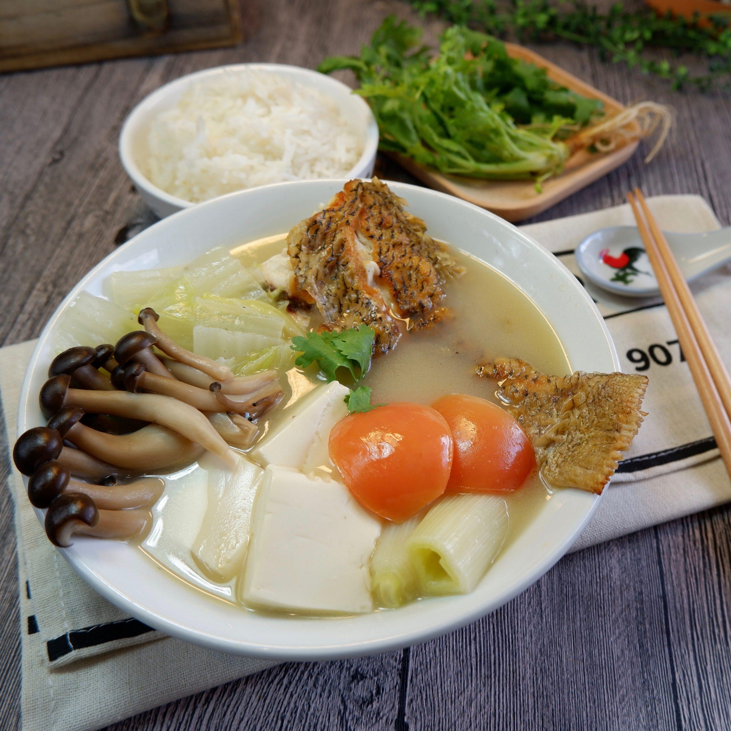 Hawker Centre Style Fish Soup