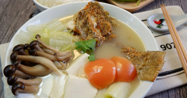 Hawker Centre Style Fish Soup