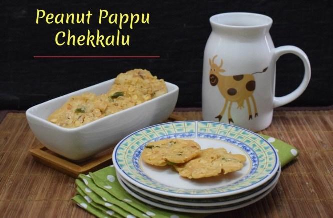 Peanut Pappu Chekkalu
