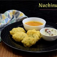 Nuchinunde | Steamed Lentil Dumpling from Karnataka