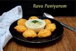 Rava Paniyaram