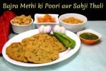 Bajra Methi ki Poori aur Sabji Thali