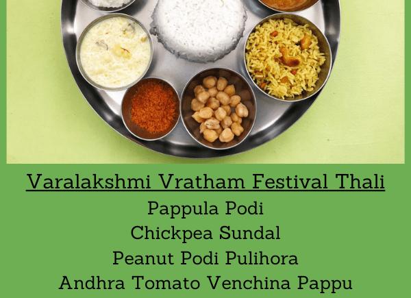 Varalakshmi Vratham Festival Thali