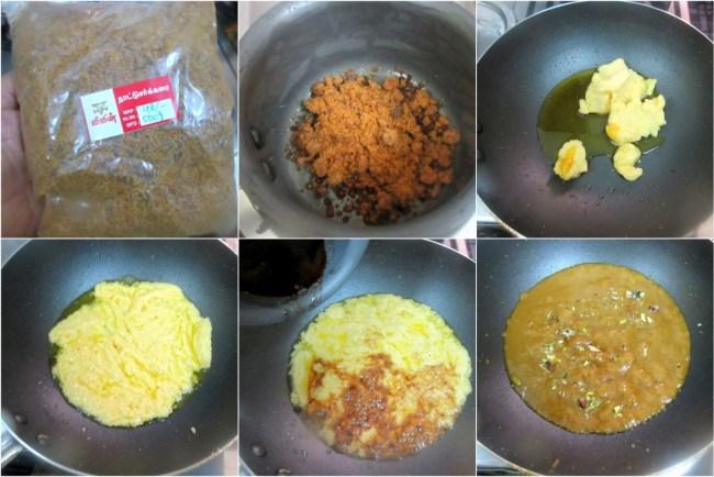 How to make Khoya Burfi 1