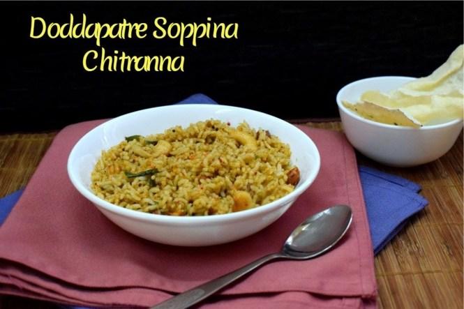 Doddapatre Soppina Chitranna