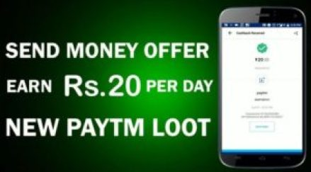 paytm-free-cash-offer
