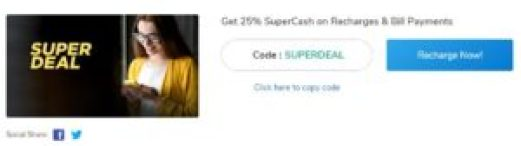 supercash-recharge-offer