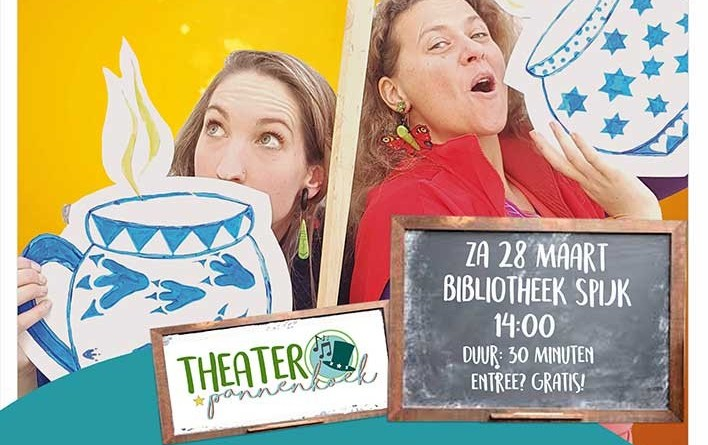 theater pannenkoek