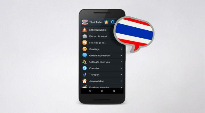 Thai Talk – mobile app
