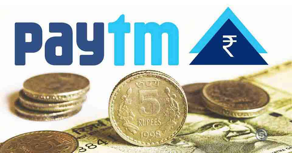 earn-paytm-cash-without-investment