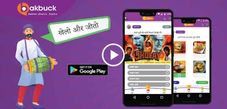 Watch Videos and Earn Paytm Cash