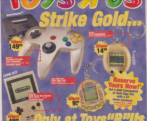 1996 Toys 'R' Us Video Game Ads - Tamagotchi