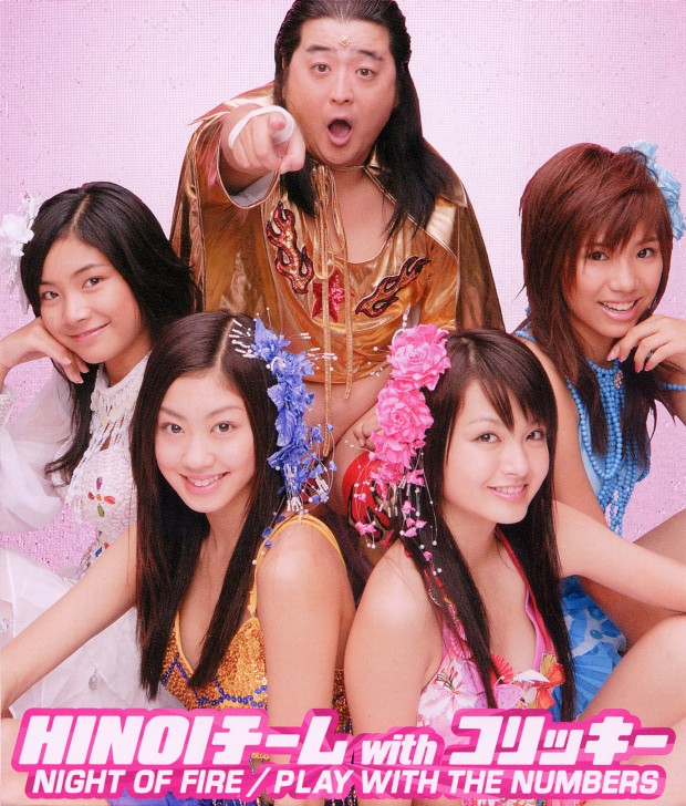 Hinoi Team - Night of Fire - J-Pop