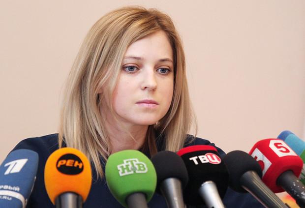 Natalia Poklonskaya and Microphones