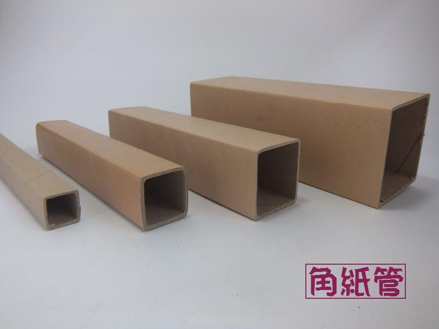 紙の緩衝材(補強材) | スパイラル紙業
