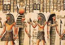 Ancient Egyptian Magic, by Eleanor Harris