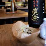 Miyasaka-Masumi sake dinner