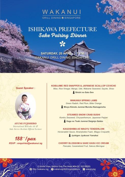 wakanui ishikawa prefecture sake pairing dinner