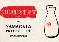 Yamagata sake dinner