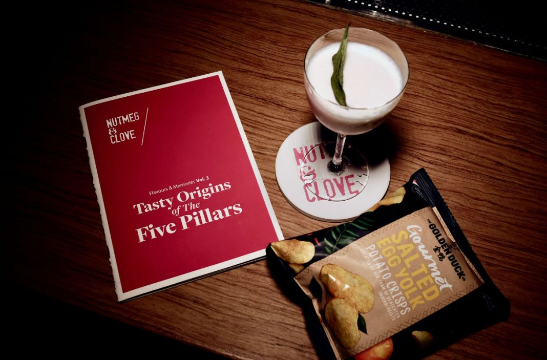 Nutmeg & Clove's Tasty Origins of the Five Pillars