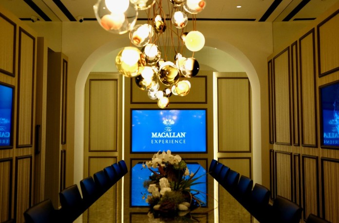 the macallan experience private dining room