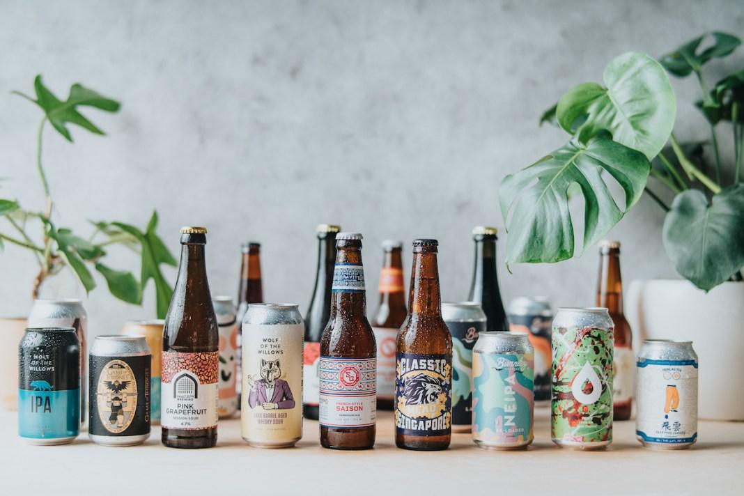 International Beer Day 2021