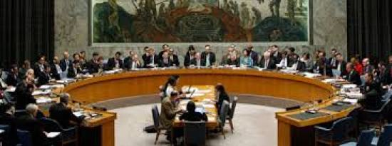 UN Security Council meeting room