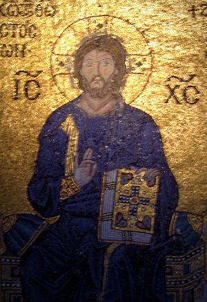 Hagia Sophia ; Empress Zoë mosaic : Christ Pan...