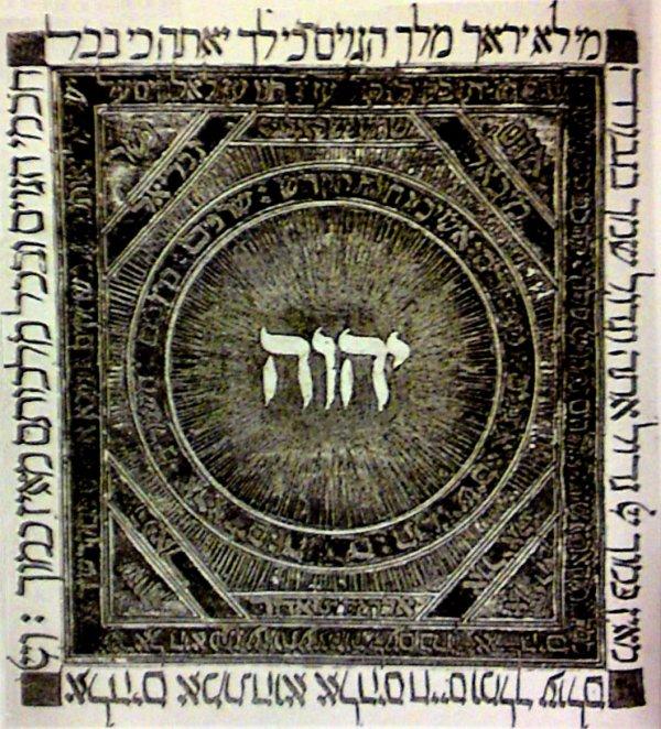 Image result for buddhist tetragrammaton