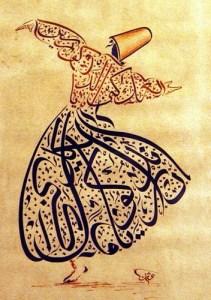 esoteric sufi