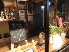 ukishima garden shoji meal