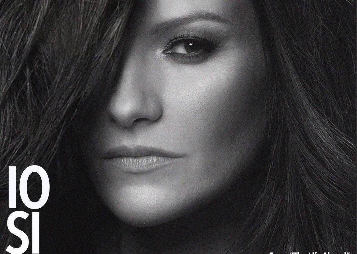 """Laura Pausini e il nuovo singolo """"Io Sì (seen)"""": la conferenza stampa"""