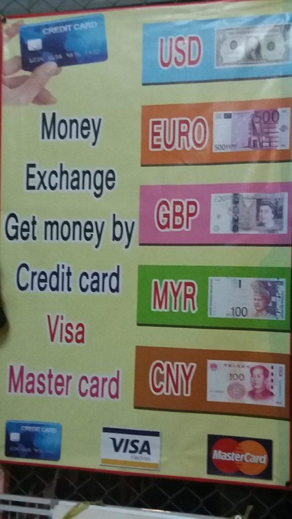 Money Exchange on Koh Mook