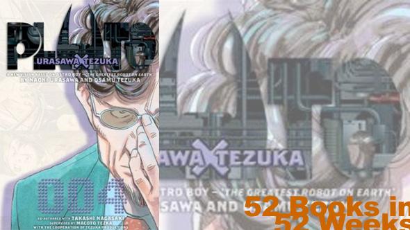pluto vol. 4 by urasawa