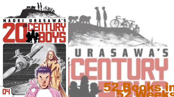 20th-century-boys-4