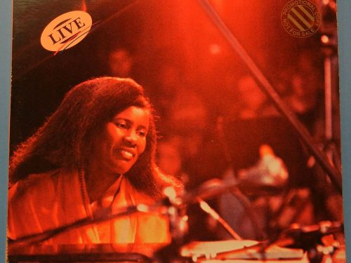 Alice Coltrane's 'Transfiguration' remains her spiritual masterpiece 40 years later